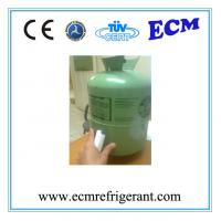 Buy cheap R22 REFRIGERANT GAS from wholesalers