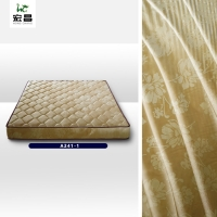 Quality Soft Comfortable 220cm Mattress Protector Fabric Smooth Surface for sale