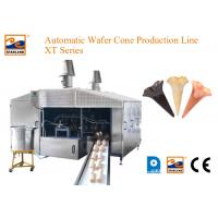 Buy cheap Fully Antomatic Fast Heating Up Oven Ice Cream Cone Machine CE Certificate from wholesalers