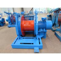 Quality YT Trade assurance and high quality Mining Electric Winch 0.75ton to 65ton for sale
