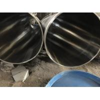 China 304 Stainless Steel Oval Tube Welded Stainless Steel Pipe For Decoration ISO on sale