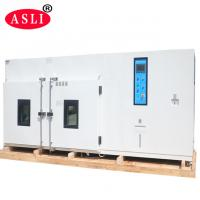Buy cheap 12 cubic Walk-in Cold Room Programmable Constant temperature and humidity from wholesalers