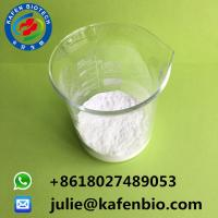 Quality Nutritional Supplement Creatine Monohydrate Plant Extract Powder For Anti-aging for sale