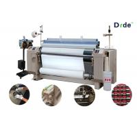 Buy SD408 170cm Heavy Duty Water Jet Loom Double Nozzle Plain Shedding 580 - 750RPM Speed at wholesale prices