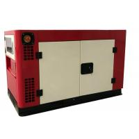 China Two Cylinder Two Door Small Portable Generators with 2V80 engine on sale