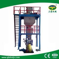 Quality Agricultural Water Soluble Fertilizer Production Line for sale