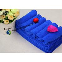 Quality Eco-friendly Microfiber Window Cloth, Blue Microfiber Cleaning Cloth for sale