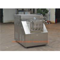 Quality Hydraulic Operating High Pressure Manual Homogenizer Machine For powder for sale