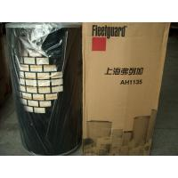 Quality Air Filter Cummins Generator Parts  for sale