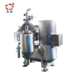 China 2 Phase Food Centrifuge Machine , Fruit Juice Separator Food Centrifuge Separator on sale