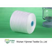 Quality 20s/2 - 60s/3 Low Shrink Spun Polyester Yarn , High Tenacity Polyester Yarn Durable for sale