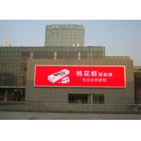 Buy cheap P10 Outdoor Led Display Screen RGB Smd P10 Indoor Full Color Led Screen from Wholesalers