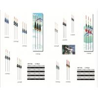 Buy cheap Fishing Floats/Fishing Bobber/Fishing Float Accessories 0.5g,0.8g,1g,1.2g,2g available material Paulownia /Balsa/PVC/EVA from Wholesalers