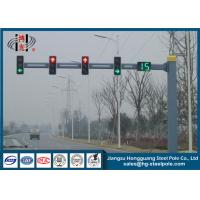 Buy cheap Hot Dip Galvanized Single Arm Traffic Signal Light Pole for Commercial Areas from wholesalers