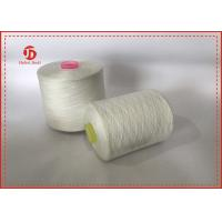 Quality Virgin Dyed Polyester Yarn 30/1 100% Ring Spun Polyester Yarn for sale