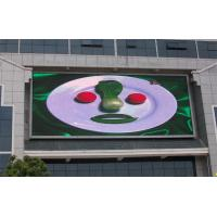 Quality 7000cd P16 stadium full color outdoor led video display with WIN 98 / 2000 / XP system for sale