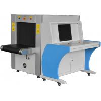 Quality Metro X Ray Baggage Scanner With 17 High Resolution Color Screen for sale