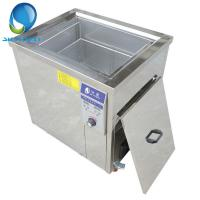 Quality High Frequency Industrial Heated Ultrasonic Bath 120khz AISI 304 Tank 1500W for sale