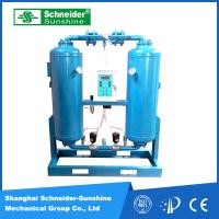 Quality High Reliability Adsorption Compressed Air Dryer Approximate Noiseless Running for sale