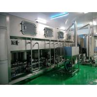 Quality Automatic Drinking Water Production Line 5 Gallon Mineral Water Filling Machine for sale