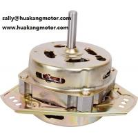 Quality Spin Motor AC Electric Motors for Washing Machine HK-258T for sale