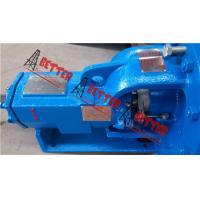 Quality BETTER AMTEQ 250 series centrifugal pumps and Mud Max 250 Centrifugal Pump Parts for sale