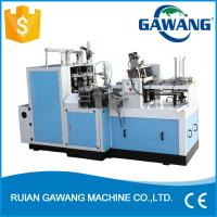 Quality Price Of Paper Cup Machine Paper Cup Making Machine for sale