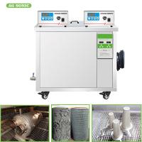 Quality 61L Tank Ultrasonic Filter Cleaning Machine To Remove Oil Dust Rust Carbon Dirt for sale