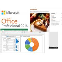microsoft office professional plus 2013 product key online