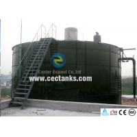 Quality Glass coated steel tanks , galvanized steel water storage tanks for sale