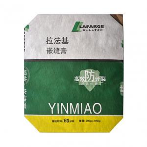 China Building Materials Packaging Kraft Paper Valve Bag 20kg Moisture Proof Waterproof on sale