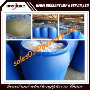 China Sodium Lauryl Ether Sulfate 70% / SLES 70% /Sodium Laureth sulfate 70% on sale