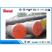 China 4130 / 1020 Carbon Steel Round Bar , ASTM A167 High Strength Steel Bar on sale