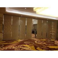 Quality Acoustic Leather Movable Office Partition Walls Commercial Furniture for sale