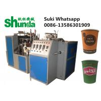 Quality Intelligent Small Disposable Paper Cup Making Machine With Electricity Heating System for sale