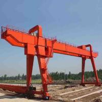 Quality Quayside Portal Gantry Crane To Lift Shipping Container 40FT 20FT Large Span for sale