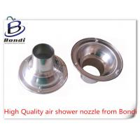 Quality 360 degree rotation Adjustable ball air shower nozzles ,strong cold wind blowing nozzle for sale