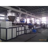 China Automatic PP Flakes Plastic Bottle Recycling Machine / Plastic Granulator Machines on sale