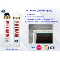 Quality Winter Type PU Foam Insulation Spray B3 Fire Resistant for Doors and Windows for sale