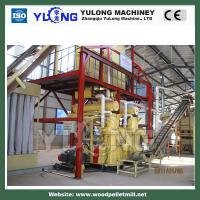 Quality wood pellet manufacturing plant line for sale