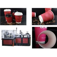 Quality Corrugated Paper Cup Sleeve Forming And Closing Machine 70-80PCS/MIN for sale