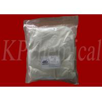 China Sm2O3 Samarium Oxide Nanoparticles For Ceramic Capacitors And Synthetic Diamond on sale