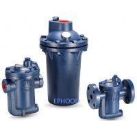 Quality High Versatility Steam Trap Valve 980 Model With Top Inspection Hole for sale