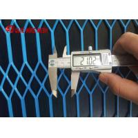 Quality Expanded Metal Wire Mesh Screen / Plastic Coated Aluminium Mesh For Decoration for sale