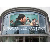 China Professional P8 Outdoor Curved Led Displays 256X128MM Module 110V-240V on sale