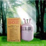 Quality Refrigerant Gas R502 for sale