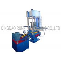 Quality 120T Pressure Hydraulic Rubber Hydraulic Molding Press Machine With Auto Mold Sliding for sale