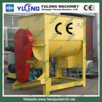 Quality Single Shaft Mixer for sale
