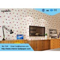Buy Pink And Beige Removable PVC Wallpaper , Modern Wallpaper For Bedrooms at wholesale prices