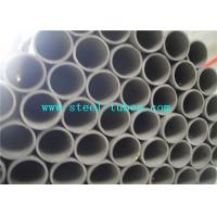 China Alloy Nickel - Base Inconel Tube High Purity Inconel 718 Tubing 1634.4 σB / MPa on sale
